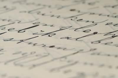 risalire mittente lettera anonima roma